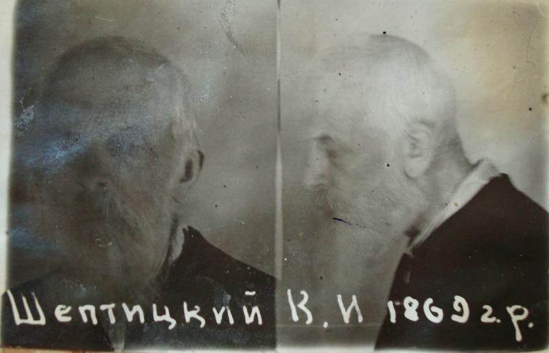 Тюремне фото Климентія Шептицького, 1947 р.