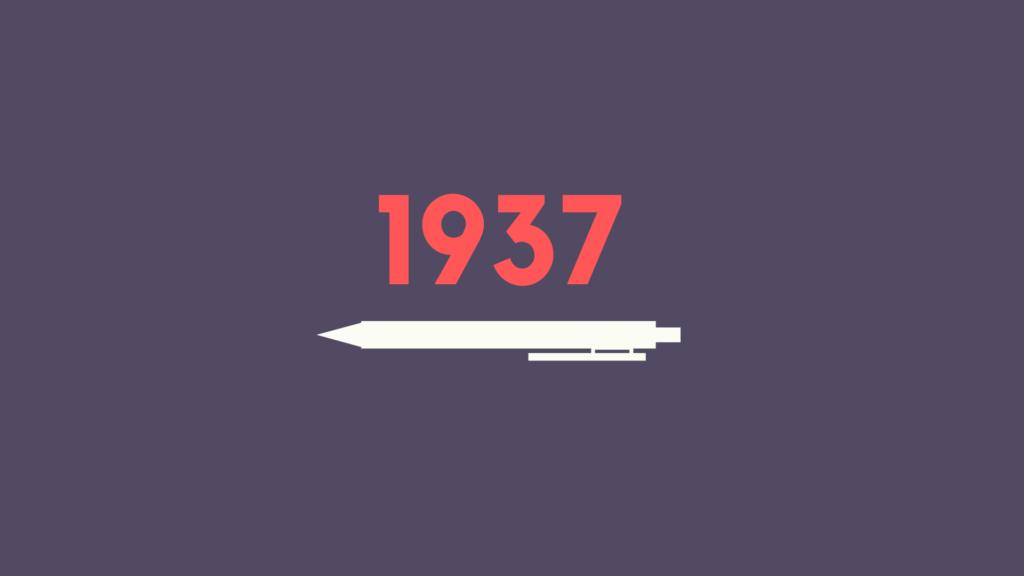 НКВД та Голодомор: опубліковані документи репресій за перепис населення