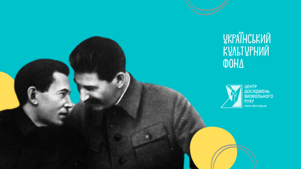 Селяни vs НКВД: документи про «Куркульську операцію» доступні онлайн