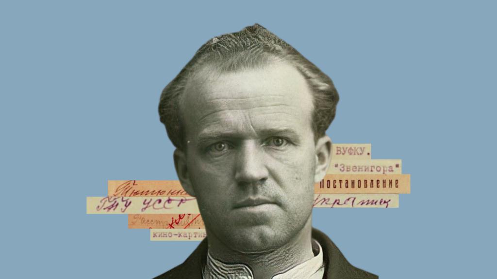 Військовий, політик, митець: опублікували документи з архівно-кримінальної справи Юрка Тютюнника